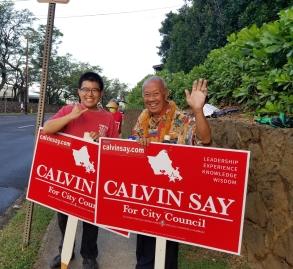 20200708_140910Calvin K.Y. Say sign wavers