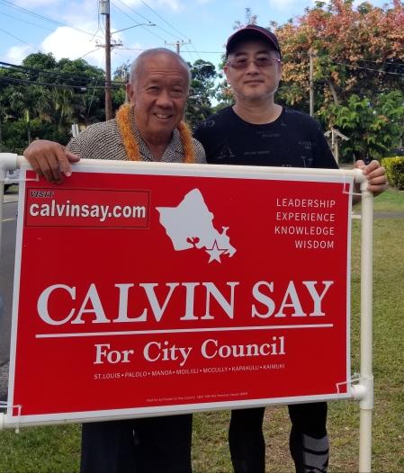 20200708_141008Calvin K.Y. Say sign wavers