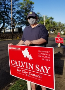 20200708_141035Calvin K.Y. Say sign wavers