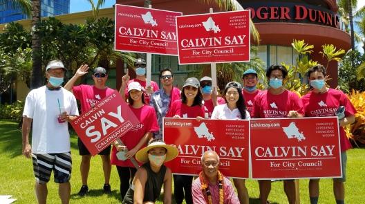 20200718_122638 (1) Calvin K.Y. Say sign wavers
