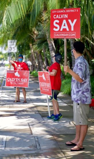 DSCF0938 Calvin K.Y. Say sign wavers